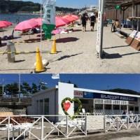 【経済】逗子の海水浴客、昨年の半分以下 クラブ化規制条例で 海の家の協同組合は条例取り消し求め提訴 [9/2]