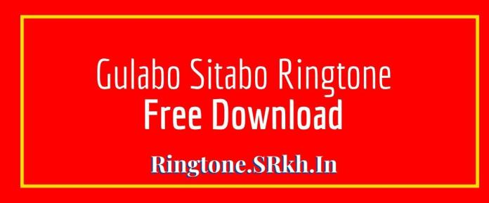 Gulabo Sitabo Movie Ringtone