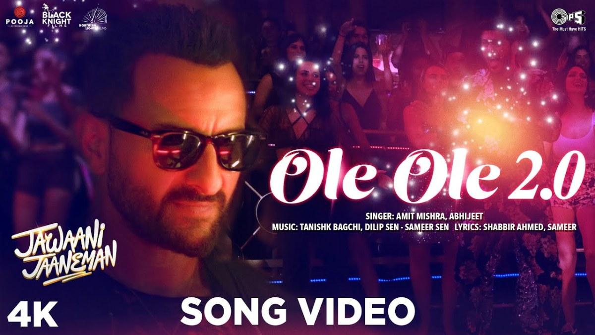 Ole Ole 2.0 Song Ringtones