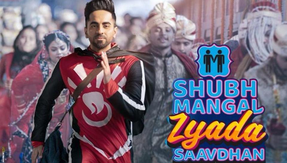 Shubh Mangal Zyada Saavdhan Ringtones
