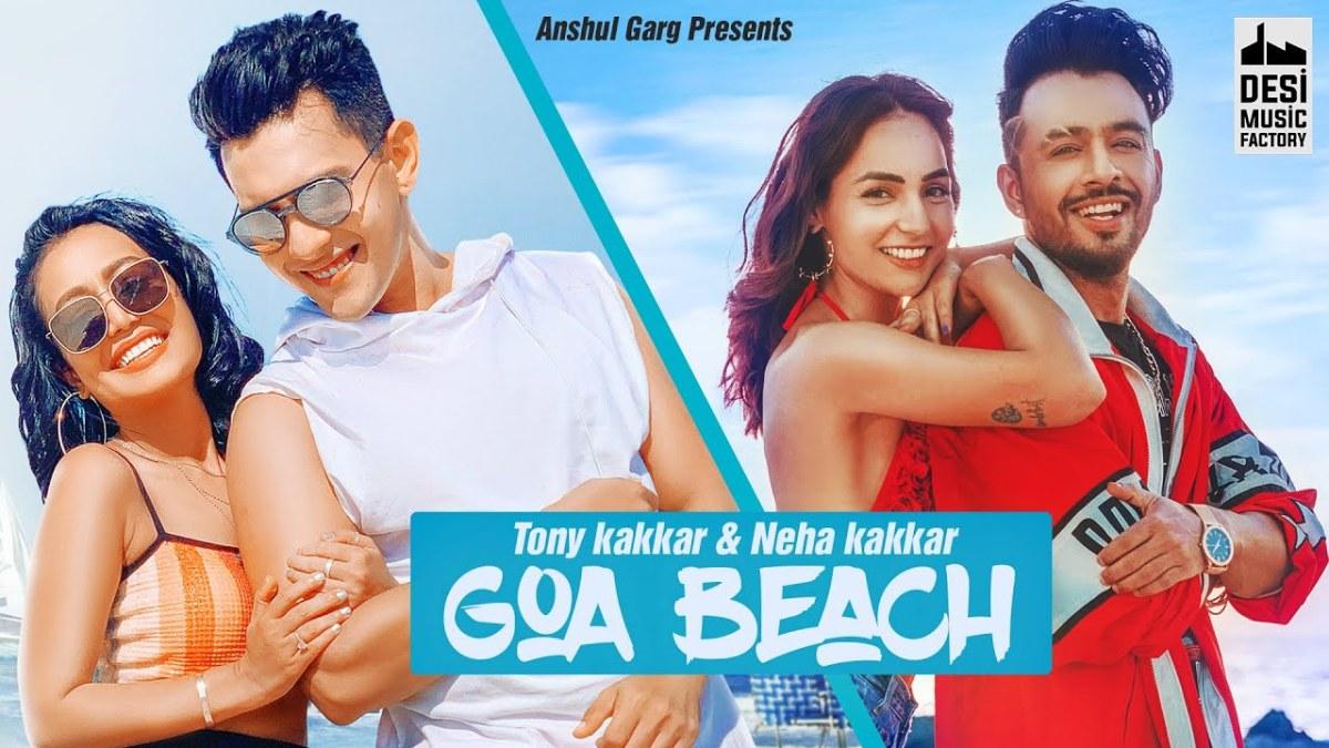 Goa Beach Song Ringtones