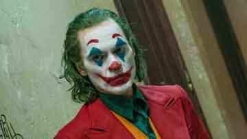 Joker-Ringtone-Download-mp3