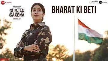Bharat Ki Beti Ringtone