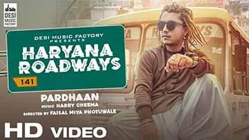 Haryana Roadways Ringtone