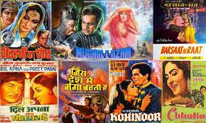 Old Hindi Songs Ringtones