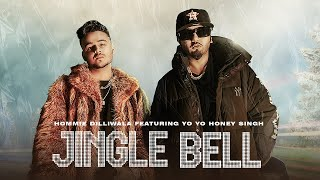 Jingle Bell Ringtone