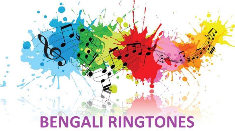 Bengali Ringtones
