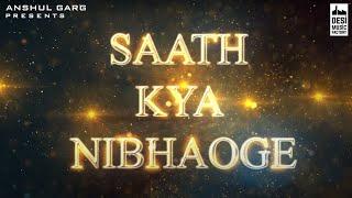Saath Kya Nibhaoge Ringtone