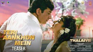 Teri Aakhon Mein Ringtone