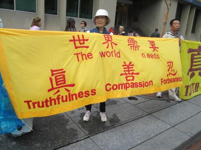 China persecutes Falun Dafa