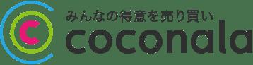 ココナラ(coconala)は、ロゴや名刺作成のスキルがあれば簡単に副業ができる!