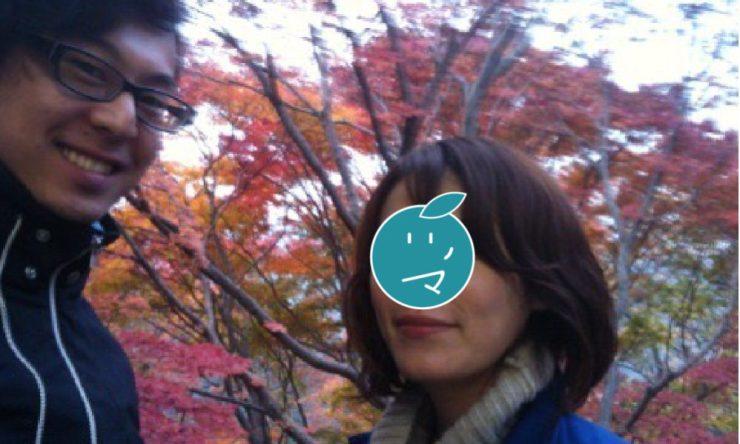妻との初めてちゃんとしたデートは高尾山
