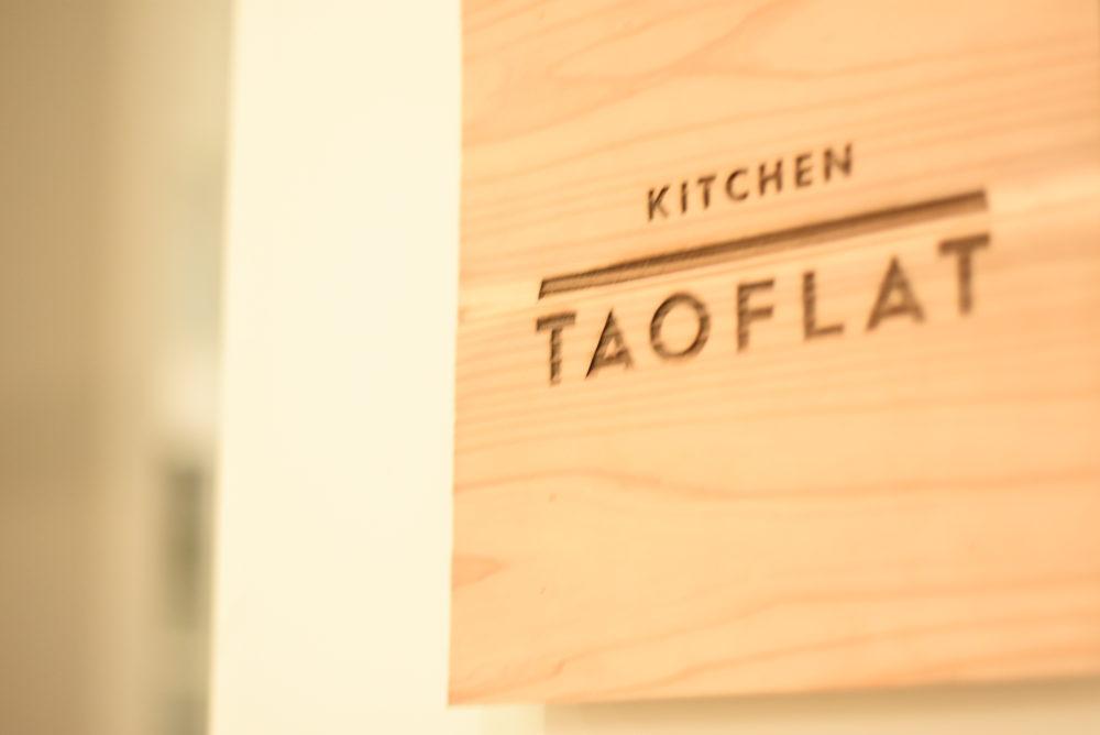 キッチンTAO FLAT