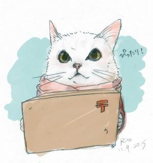 帰ってきてちょうど荷物届けてくれてありがとう、郵便屋さん。