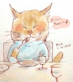 【一日一ありがとう】美味しいごはんと楽しい会話。友達っていいね。ありがとう!