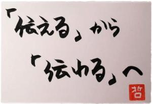 2013-04-27_152751