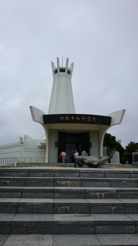 平和記念公園_01