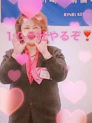 info_ks-minami_14