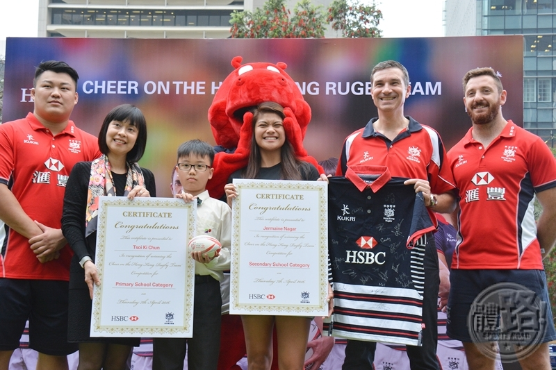 rugby_hsbc_hkru_cheeronthehongkongrugbyteam_ceremony_20160407-15