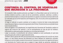 Photo of Continúa el control de vehículos que ingresan a la provincia