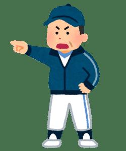 野球好きのオジサン