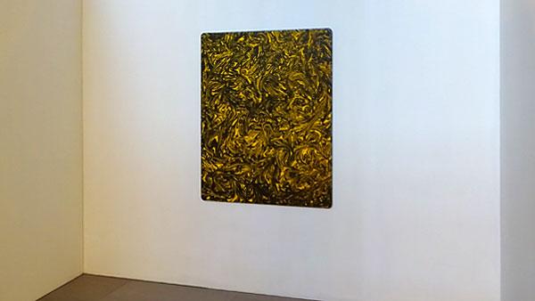 wall-piece