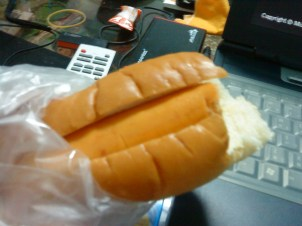 Cheesedog sandwich!