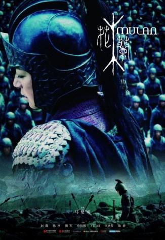 Hua Mulan -- December 18