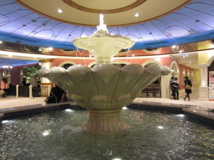 The fountain at Mega City, Banqiao