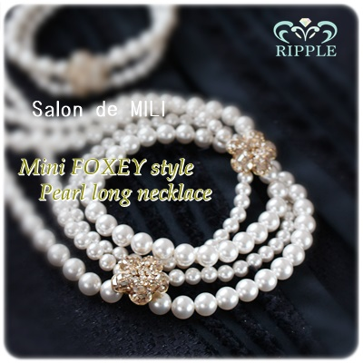 Mini FOXEY style Pearl long necklace