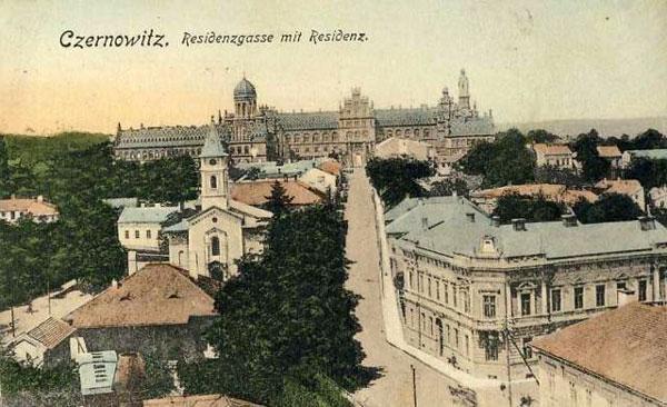 Cernăuți - Palatul Metropolitan