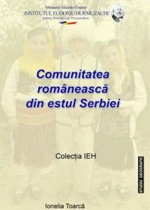 Book Cover: Comunitatea românească din estul Serbiei
