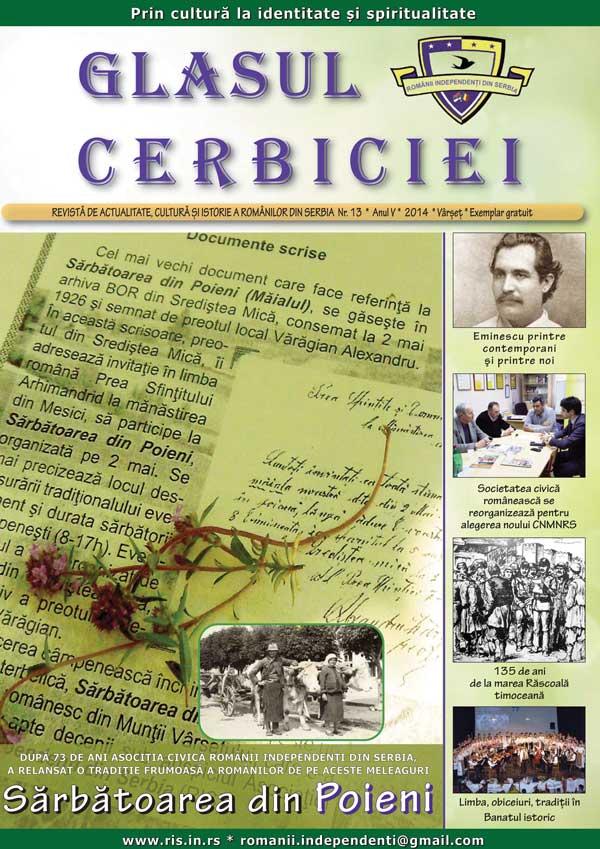 Book Cover: Glasul Cerbiciei nr. 13