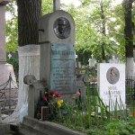 126 de ani de la moartea lui Mihai Eminescu