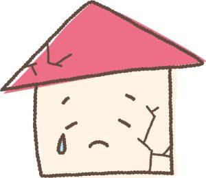 住めない家