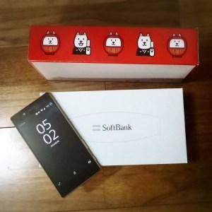 ソフトバンク softbank Xperia Z5