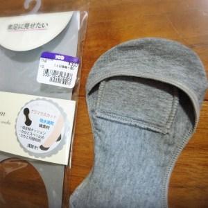 パンプス用靴下 300均 300円 illusie300