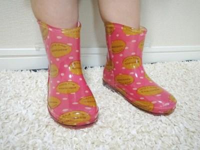 長靴 レインブーツ outletshoes アウトレットシューズ