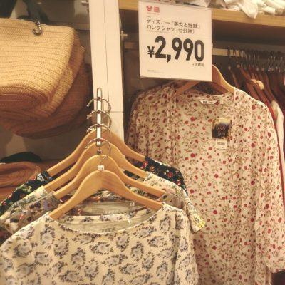 uniqlo 美女と野獣 ロングシャツ