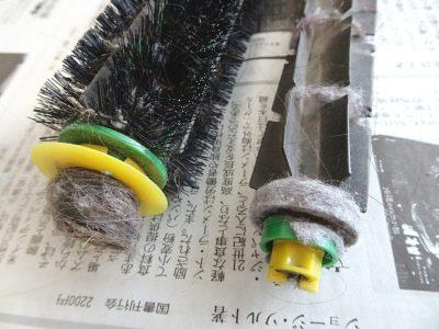 ルンバ メインブラシ 髪の毛が絡まる 汚い