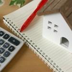 家計 住宅ローンを繰り上げ返済 節約したい