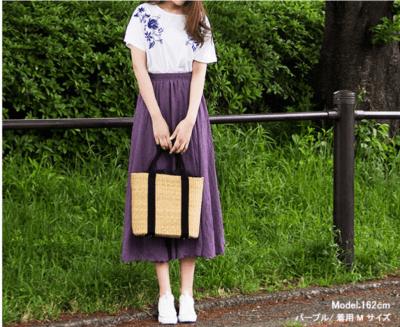ロングスカート 30代ママ しわにならない きれい色