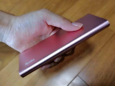 モバイルバッテリー 軽い 可愛い 持ち運びしやすい