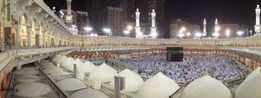 Mecca II By AKPhotoPro Thumbnail
