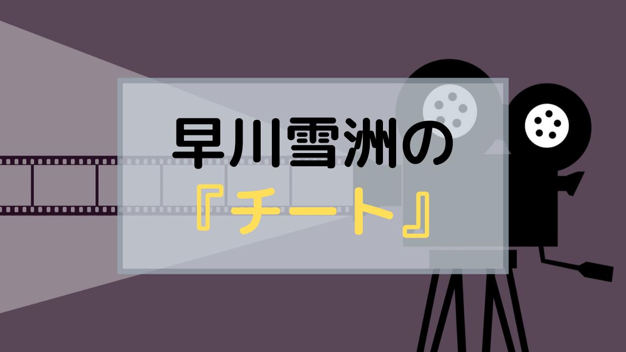 ステラ・ルセイント - Stella LeSaint - JapaneseClass.jp