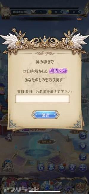 夢境ワールド~元素使いの大冒険~