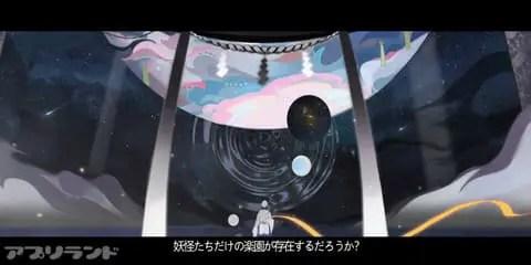 百鬼異聞録~妖怪カードバトル~