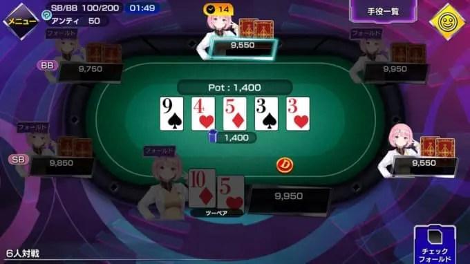 『ポーカーチェイス』最後のひとりになるまで戦うバトロワ式オンラインポーカーゲーム