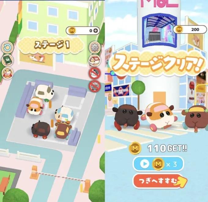 『PUI PUI モルカー もぐもぐパーキング』テレビアニメ「PUI PUIモルカー」がスマホゲームになって登場!