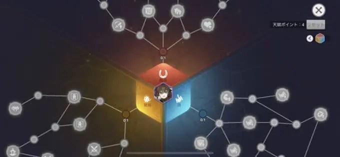 『三国志外伝:戦姫覚醒』ゲームレビュー評価!わかりやすい三国美少女ストラテジーRPG